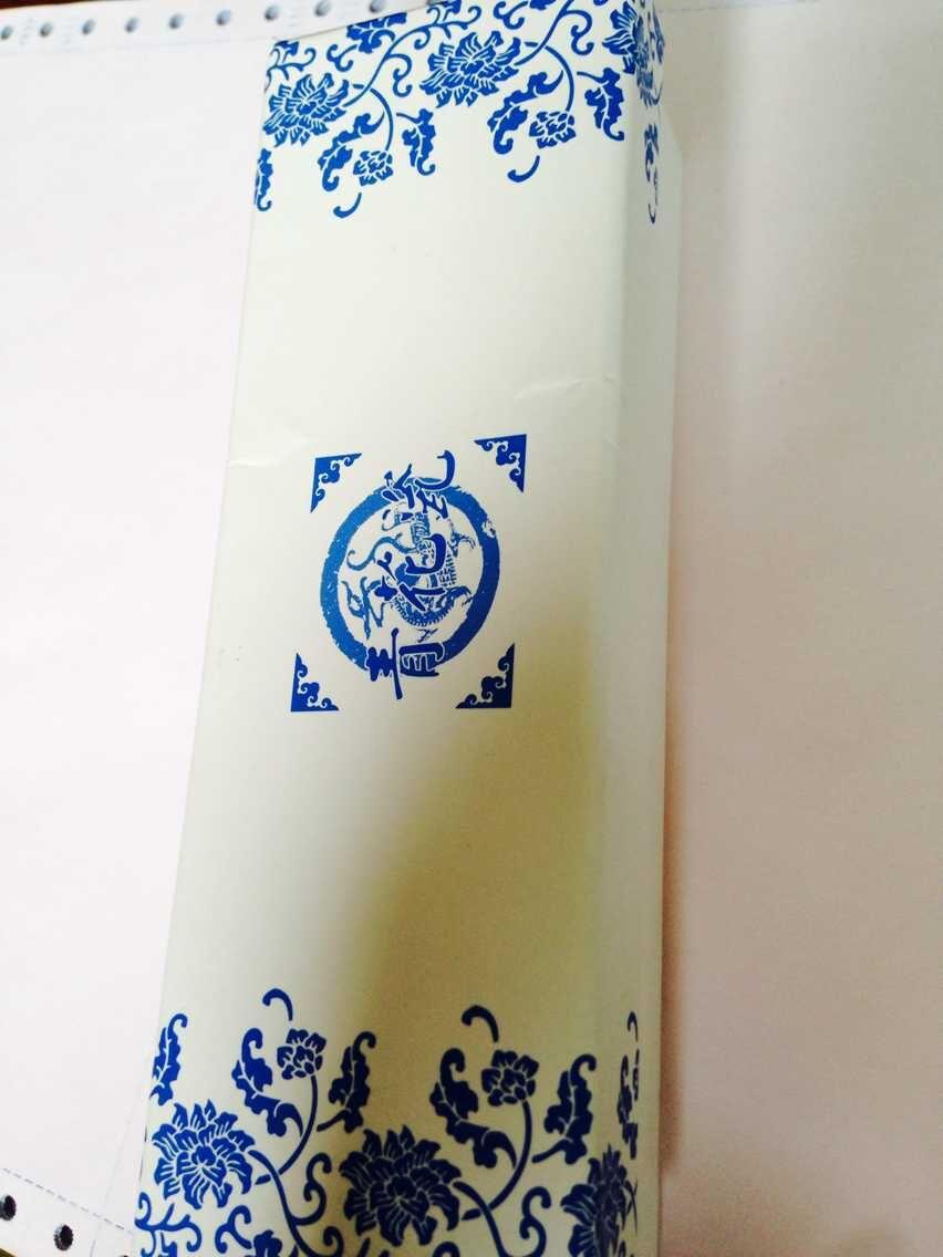 Blue and White Porcelain bookmark(China (Mainland))