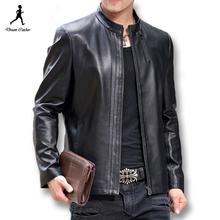 2016 New Men Leather Jackets Coats Jaqueta De Couro Masculina Giacca Pelle Uomo Men's Casual Fashion Slim Fit PU Jackets M-4XL(China (Mainland))