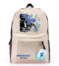 One shoulder backpacks for kids online shopping-the world largest ...