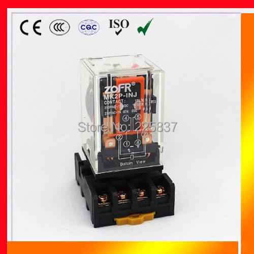 Free shipping (3pc/lot) MK2P MK2 MK2PN coil 12v 24v 36v 48v 110v 220v DC / AC 10A 8 pin 2P2T relay with socket base(China (Mainland))