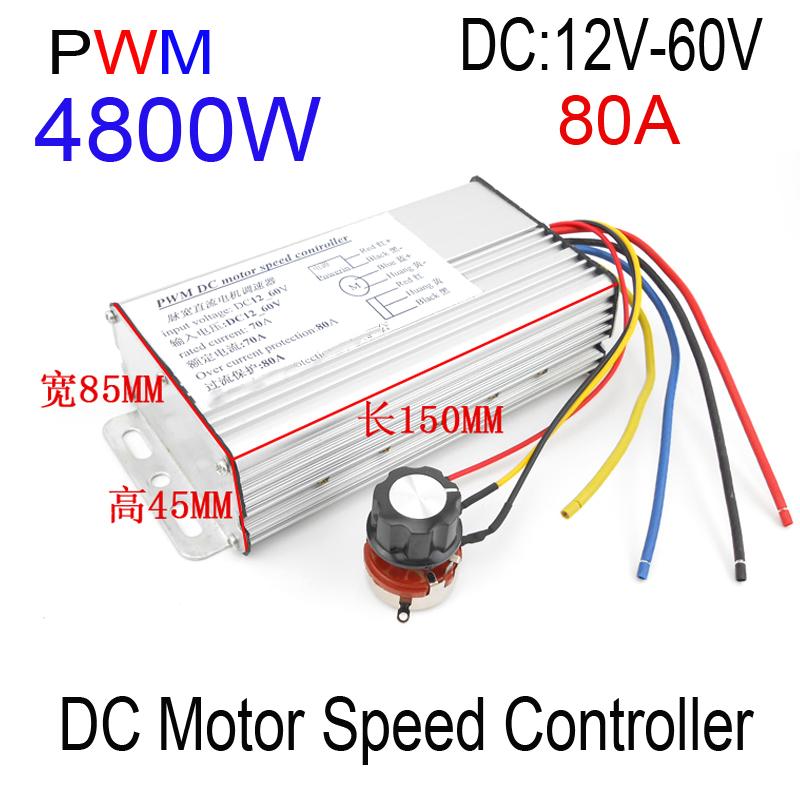 PWM 4800W high-powered Motor controller 80A DC 12V 24V 36V 48V 60V Motor Drive pwm bldc motor controller Promise speed control(China (Mainland))