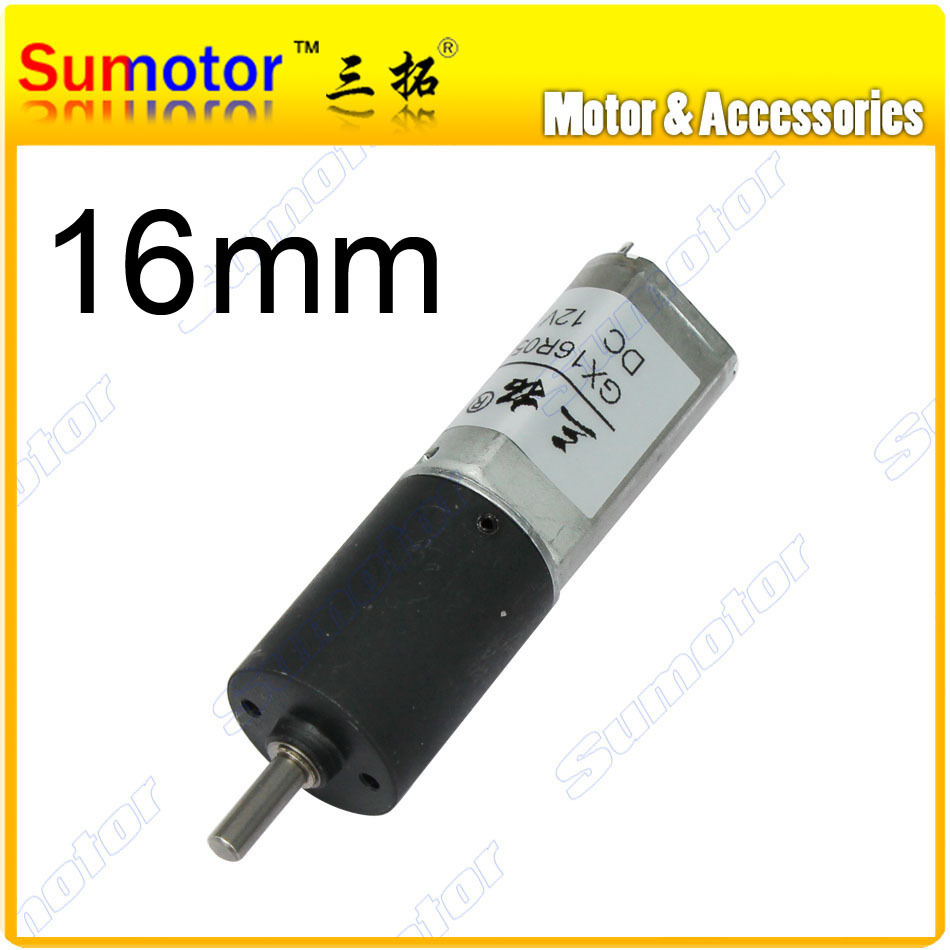 Buy gx16 d16mm 12v small planetary gear for High torque low speed dc motor