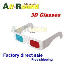 Free shipping Wholesale PROMOTION GIFT Red and Blue Cyan Paper 3D glasses, 2000pcs/lot HOT SALE !!(China (Mainland))