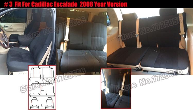 car cushion sets