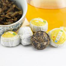 50g Chinese puer tea chrysanthemum tea organic unprocessed natural Sheng pu er tea