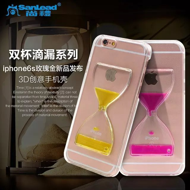 Dual cup drip Dynamic Liquid Hourglasses Sand Quicksand Case Back Cover Skin for iPhone 5/5s/6/6s/plus(China (Mainland))