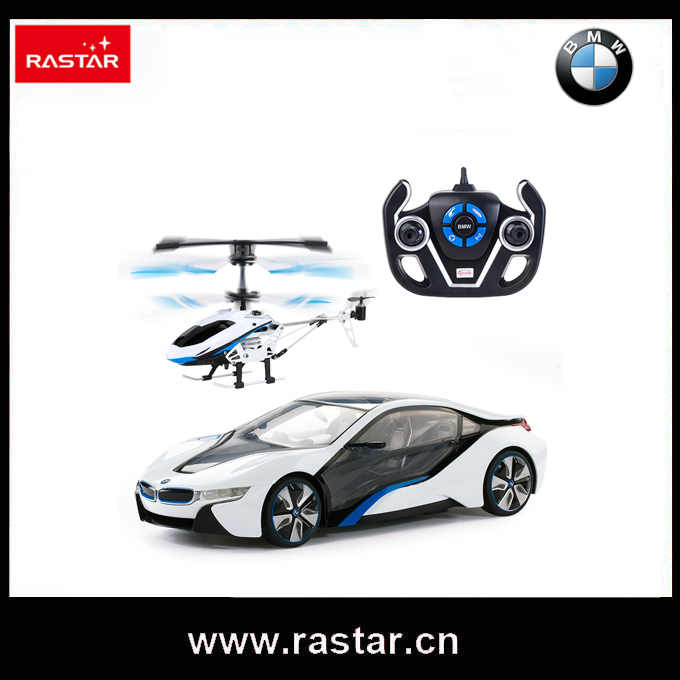 remote control helicopter stores with 32669088398 on 460523630 together with 32794255602 besides G besides 32333488706 moreover 21584677.