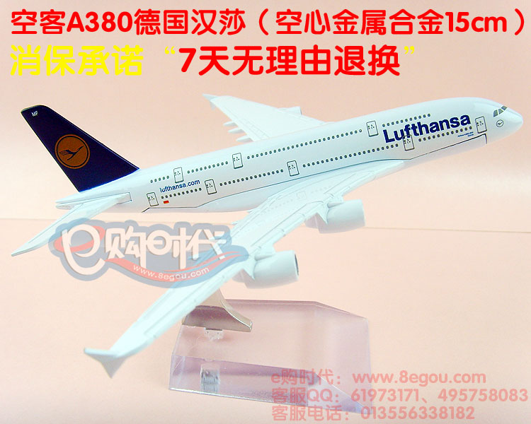 Lufthansa Airbus A380 airplane model 14.5cm solid plane metal alloy aircraft model aircraft aviation collectibles wholesale gift(China (Mainland))