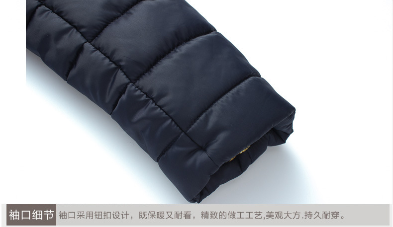 2015 Casual Men Clothes Winter Jackets and Coats Outdoor High Quality Men Fashion Casual Hooded Padded