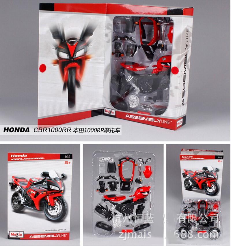 1:12 DIY Meeting line CBR1000RR Kawasaki Ninja ZX6R Benelli steel diecast fashions motorcycle race automotive motorbike items children toys