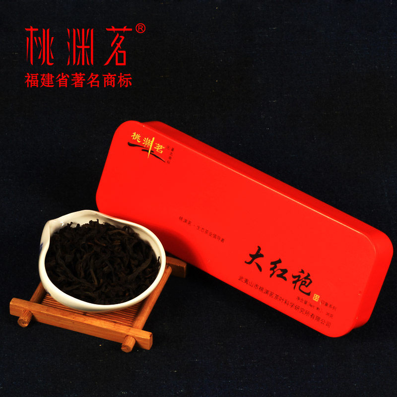 hot Free Shipping Wuyi dahongpao fragrance oolong tea Health Tea big red Rope China healthy care Da Hong Pao with small gift box<br><br>Aliexpress