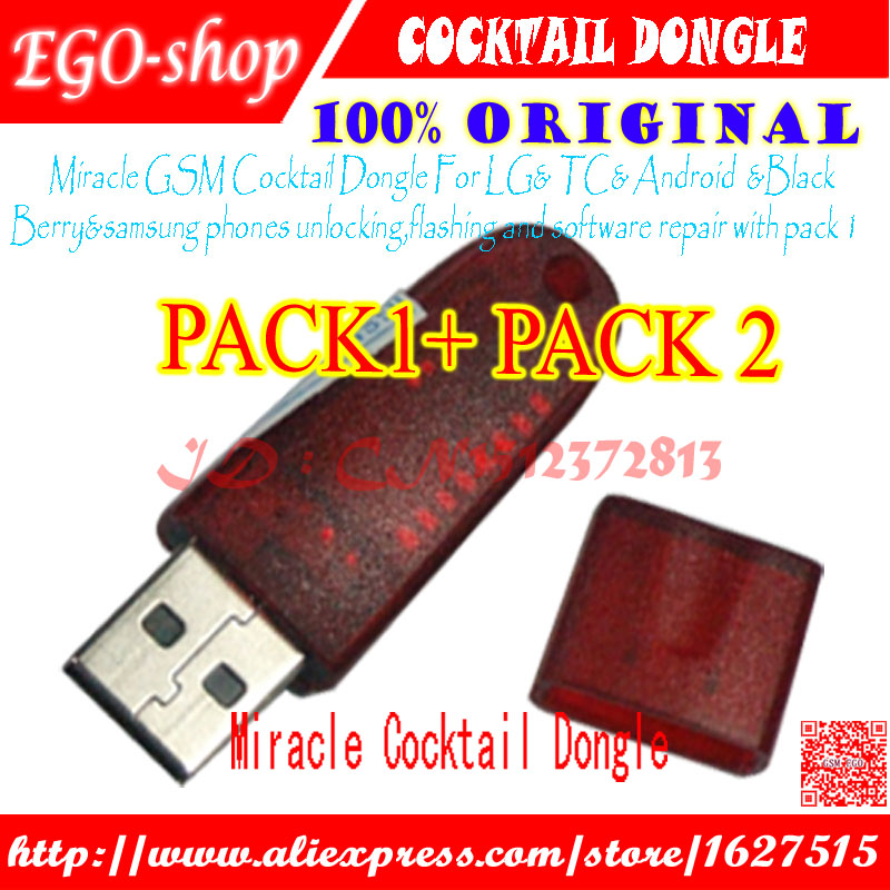 Miracle GSM Cocktail Dongle +pack 1 For LG&HTC& Android & BlackBerry&samsung phones unlocking, flashing and software repair(China (Mainland))