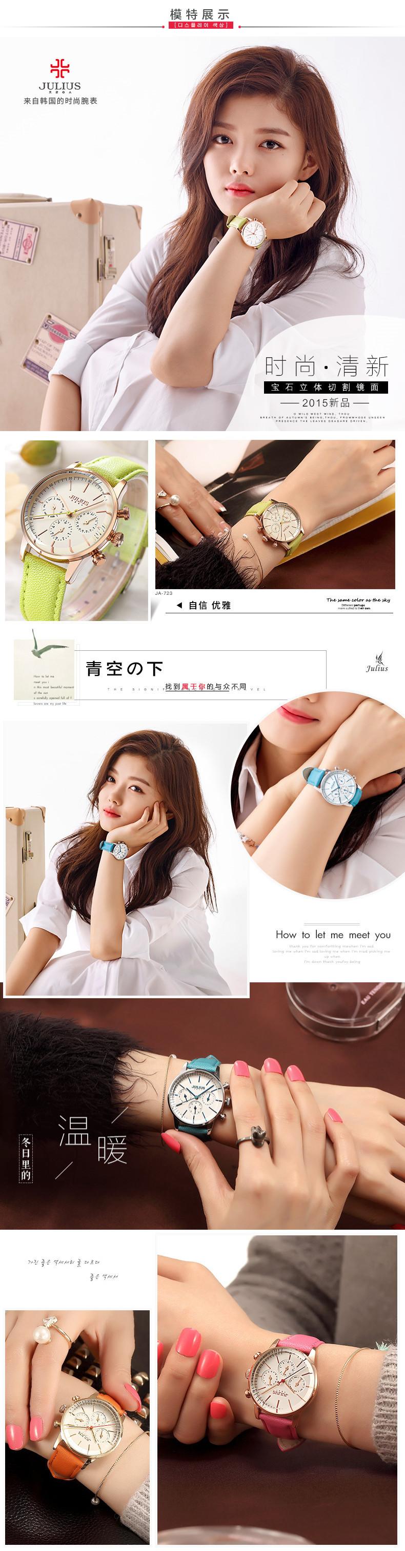 Новые женщин юлий леди наручные часы япония кварцевых часов мода платье браслет спорта кожа авто дата рождения девушке подарок JA-862
