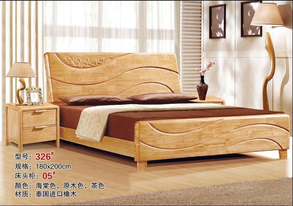 de la cama de roble muebles de dormitorio cama roble del precio de