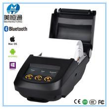 USB Powered Portable Printer Bluetooth Portable Printer MHT-5800(China (Mainland))