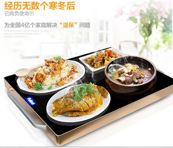 Tall table food meal insulation board insulation base Warmer electric heat mat warm cup device(China (Mainland))