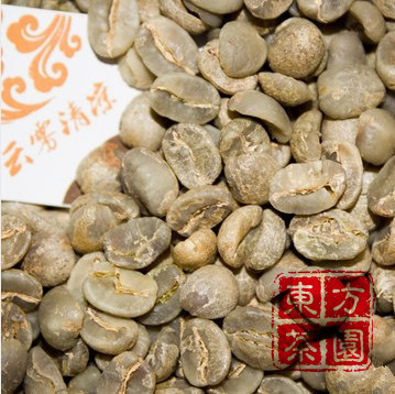 New 2013 1 Pound Slimming Green Coffee Beans AA Level Yunnan Small Seed Green Coffee Beans