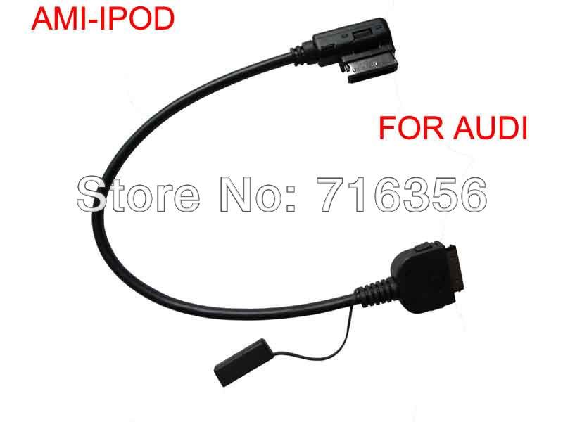 online kopen wholesale audi mmi ipod kabel uit china audi. Black Bedroom Furniture Sets. Home Design Ideas