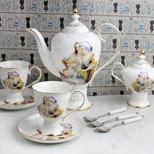 Free shipping, High fashion 15 coffee set bone china coffee french tea set tall