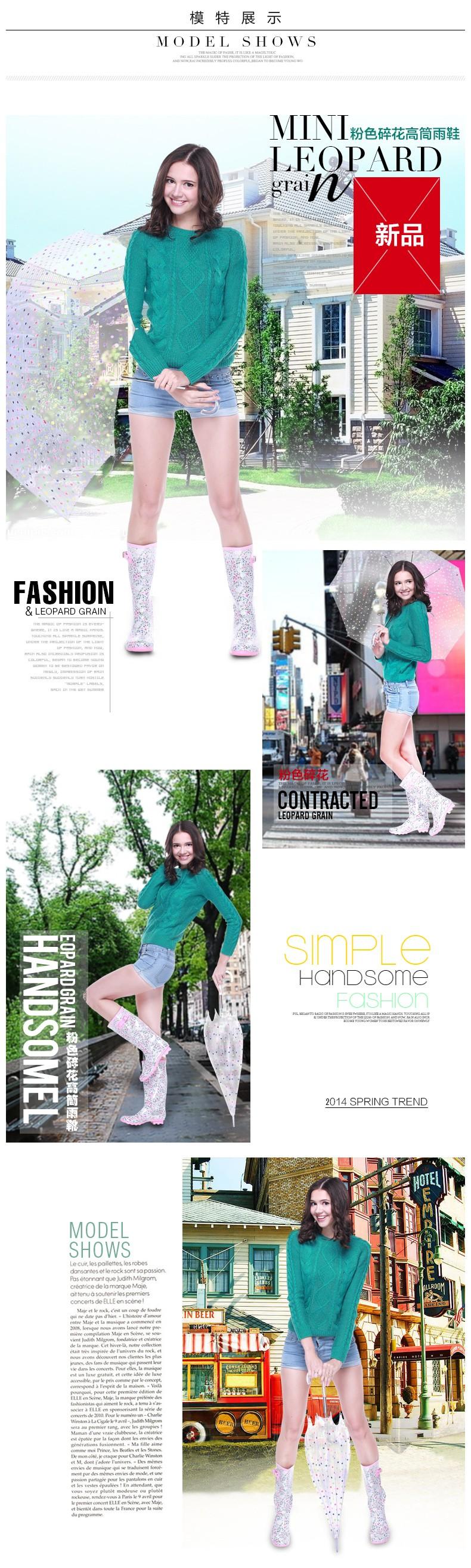 Pink floral rain boots Korean female wild fashion women rain boots water shoes SUB1244