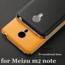 Новое поступление 7 цвет, Высокое качество роскошные кожаные задняя крышка для meizu m2 примечание чехол с гальванизирует PC рамка полный отслеживания
