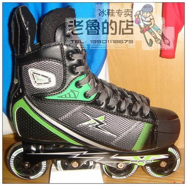 Equipment skate shoes ice hockey shoes slapshot flanchard land vpro ice shoes