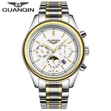 Luxury Brand GUANQIN 2015 New Fashion & Casual Full Stainless Steel Multifunctional Men Quartz Watches Clock relogio masculino(China (Mainland))