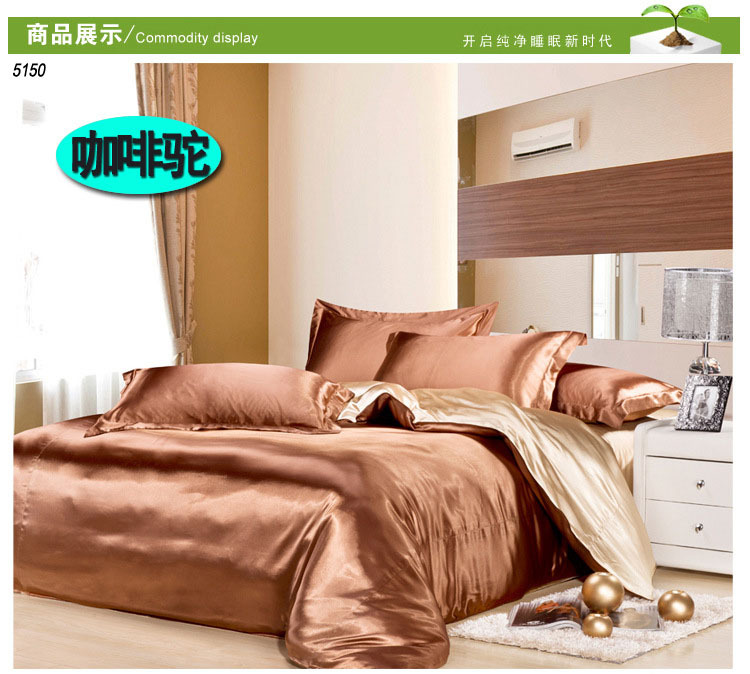 coffee camel color silk bedding set solid color satin bedclothes silk bed sheet 3pcs twin 4pcs king queen tencel linens 5150(China (Mainland))