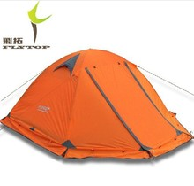 FLYTOP Winter tent 2-3 persons Tourist aluminum pole double layer double door windproof proof professional camping tent(China (Mainland))