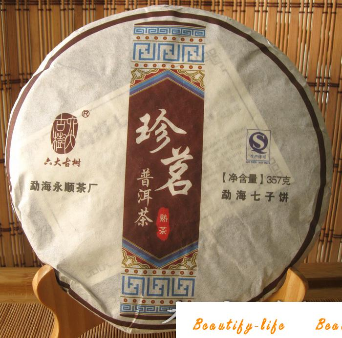 The Six Ancient Tea Ripe Authentic Meng Zhen Ming Pu'er Full Of Seafood 357g h392