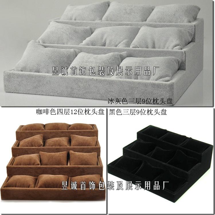 Watch Disc / Watch / Display Rack / Disc /Bracelet Display / 9 Ice Velvet Sofa Jewelry Box Gift Box Jewelry Display Holder(China (Mainland))
