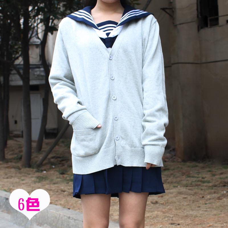 School japanese uniforms sweater best photo