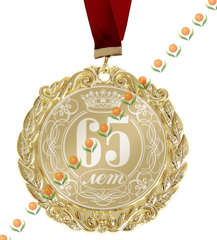Medal Reached quick Excellent Super products for crafts teacher gift souvenirs russia meda sport medal metal badge army badge(China (Mainland))