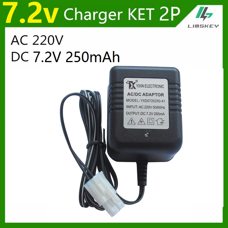 7.2V 250 mA Charger For NiCd and NiMH battery pack charger For toy RC car AC 220V DC 7.2v 250mAH KET 2P Plug free shipping(China (Mainland))