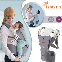 Multifunction Outdoor Kangaroo Baby Carrier Sling Backpack New Born Baby Carriage Hipseat Sling Wrap Summer and Winter