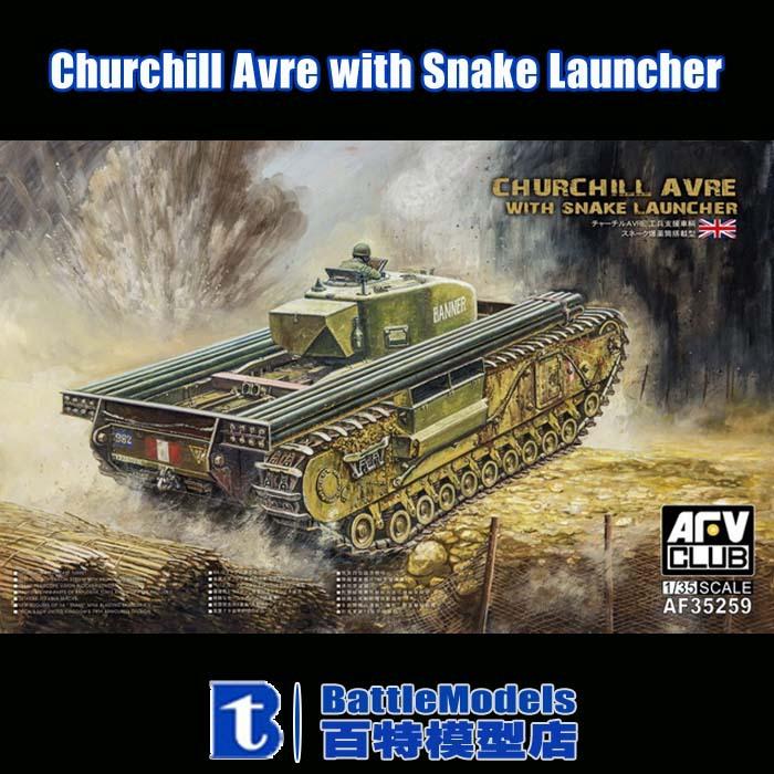 AFV CLUB MODEL 1 /35 SCALE  military models #AF35259 Churchill Avre with Snake Launcher (Bonus Figure) plastic model kit<br><br>Aliexpress
