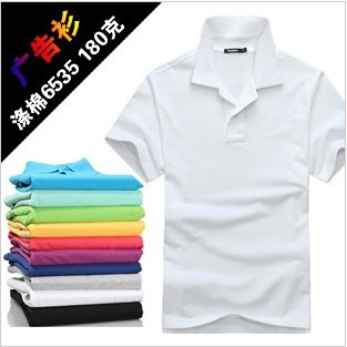 Free shipping 2013 fashion t shirt men polo shirt short sleeve plain t-shirts, men polo shirt hot clothing t shirt