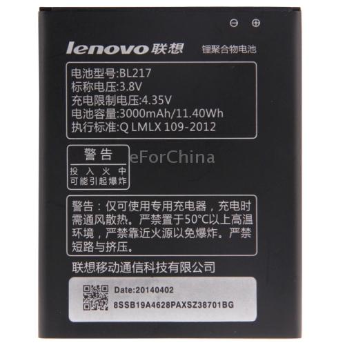 Гаджет  BL217 3000mAh Rechargeable Li-Polymer Battery for Lenovo S930 / S939 / S938t Mobile Phone Battery None Бытовая электроника