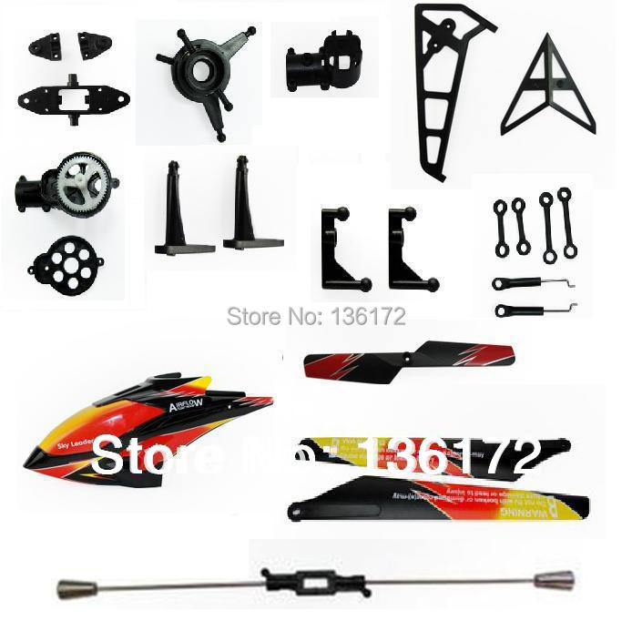 Wl toys V913  2.4G helicopter  parts  spare part kits free shipping