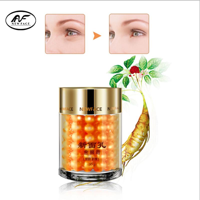 NewFace gold eye cream Hyaluronic Acid Serum anti aging anti wrinkle eye serun anti Puffiness eye ball perfect cream eye care