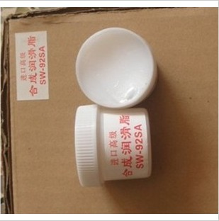 Shipping import advanced Free synthetic grease fusser film plastic gear grease bearing grease(China (Mainland))