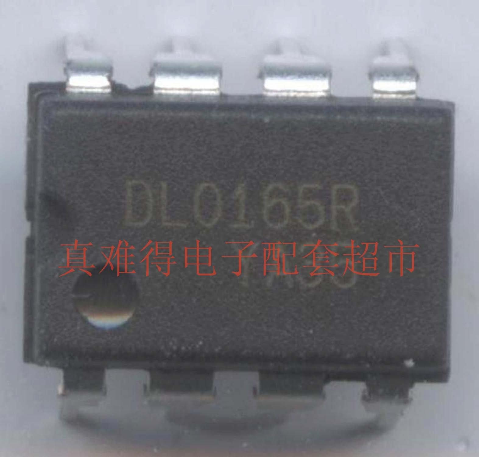 DL0165R, FSDL0165RN Green Mode Fairchild Power Switch(China (Mainland))