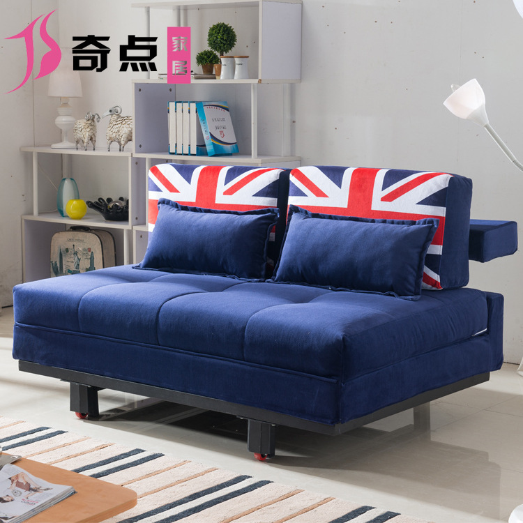 Multifunctional sofa bed 1 5 m 1 2 m double fold out sofa - Sofa cama pequeno ...