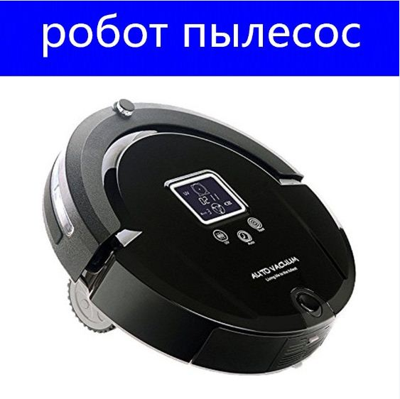 (Warehouse in Russia)Robo Aspirador Multifunctional Cleaning Robot Vacuum Cleaner(Sweep,Vacuum,Scrape,Mop,Sterilize)Touch Screen(China (Mainland))