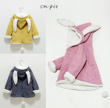 YPYP13070553 Retail New 2015 Winter Fashion Girl Hoodies Cashmere Worm Appliques Ears Kid Tops Animal Design Children Clothes(China (Mainland))