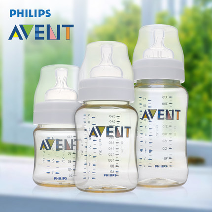 100% original AVENT PES baby feeding bottle classic newborn bottle baby infant feeding bottles BPA ftee 125ml/260ml/330ml