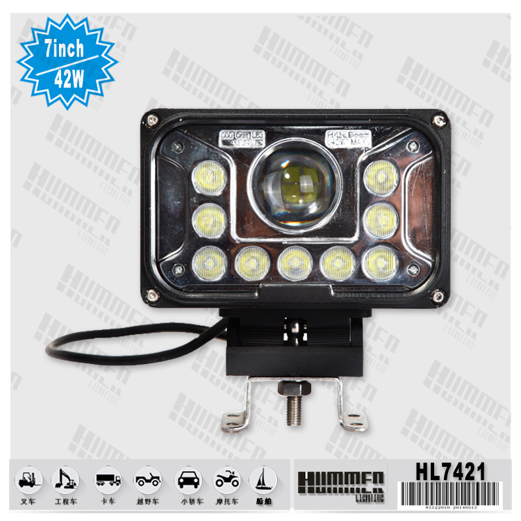 "The newest 42W High intensity CREE led work lamp 7"" Truck Mining Lamp high low beam off-road work light HL7421(China (Mainland))"
