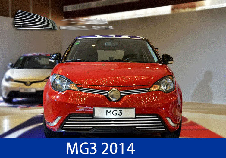 New styling auto Racing grille decorate / Car Front grille bright metal accessories for MG3 2014 3pcs/set(China (Mainland))