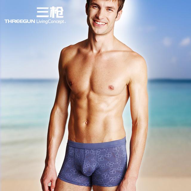 Bsa panties male modal boxer panties print 50167 b1
