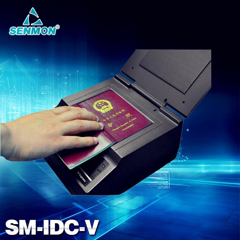 Сканер паспортов своими руками 7